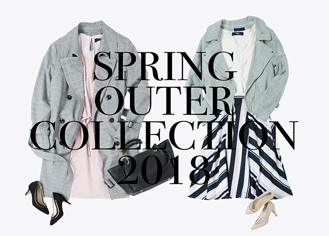 2018 Spring Outer Collection