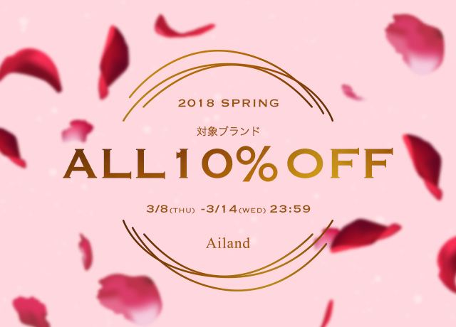 BE RADIANCE 10%OFF