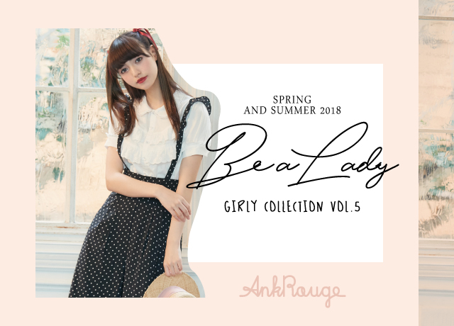 「Be a Lady」 Vol.5