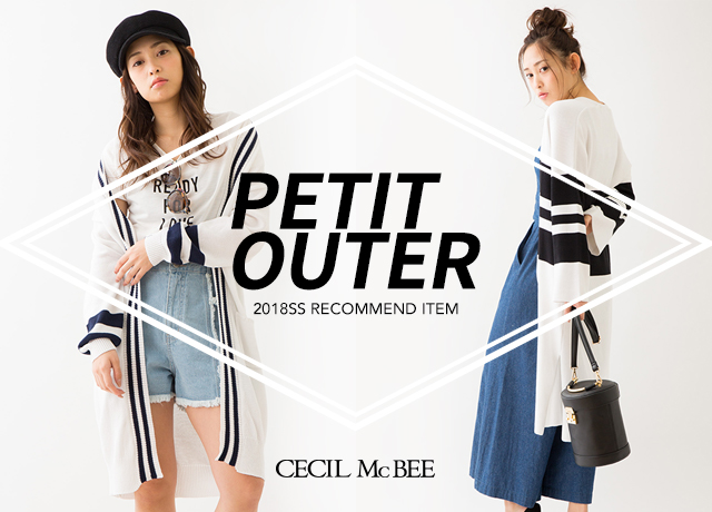 PETIT OUTER
