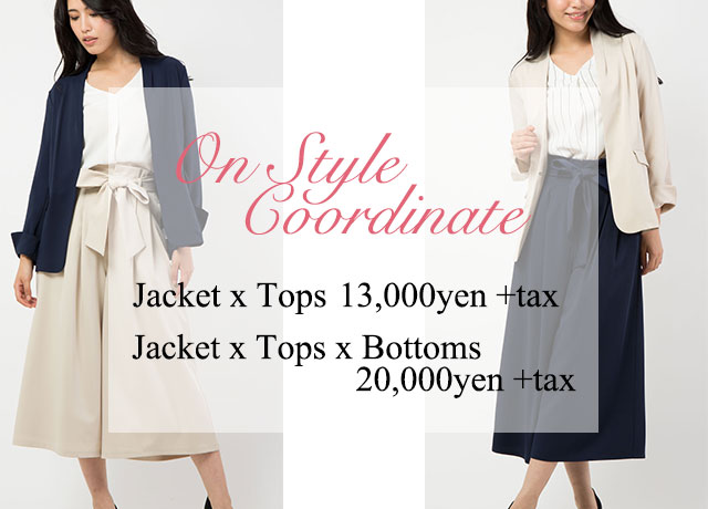 One Style Coordinate Special Set