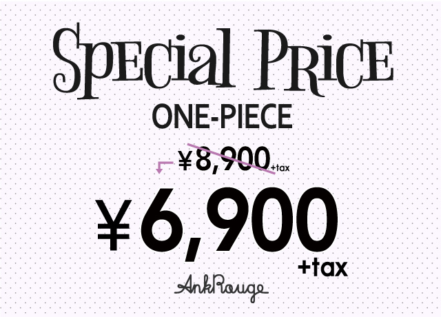 SPECIAL PRICE ONE-PIECE