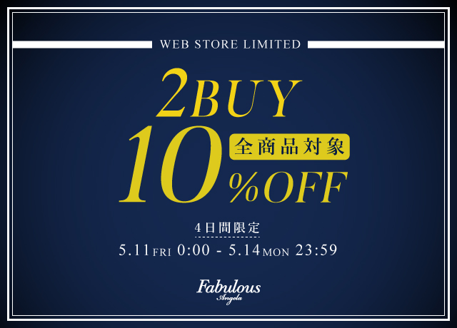 WEB STORE LIMITED  2BUY10%OFF!!