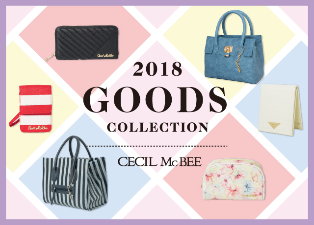 2018 Goods Collection