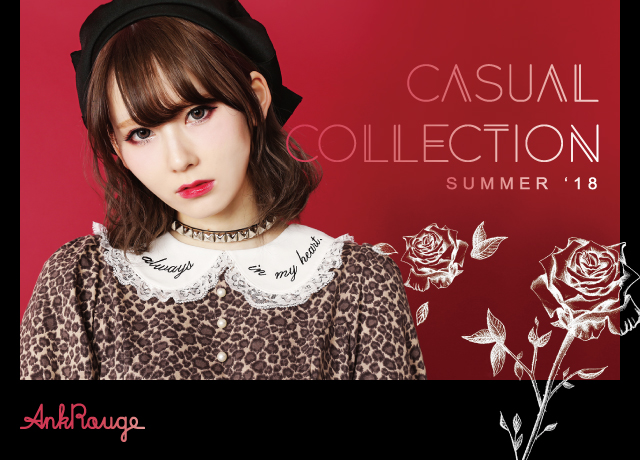 Ank Rouge SUMMER CASUAL COLLECTION