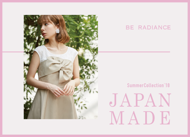 JAPAN MADE 2018 early summer