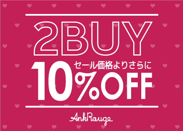 SALE ITEM 2BUY 10%OFF!