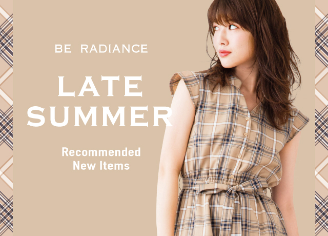 LATE SUMMER | Recommend New Items