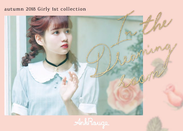 2018 GIRLY AUTUMN COLLECTION VOL.1