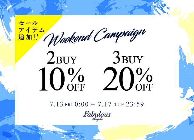 Weekend Campaign 2BUY10% 3BUY20%OFF!!