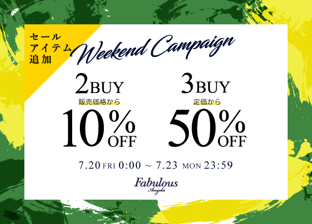 Weekend Campaign 2BUY10%OFF 3BUY50%OFF