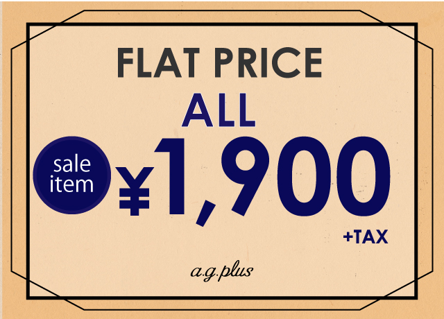 【FLAT PRICE】<br>sale item ALL ¥1,900+tax