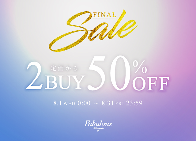 ー FINAL SALE 2BUY 50%OFF ー