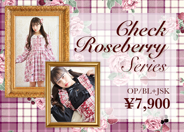 Check Roseberry Series