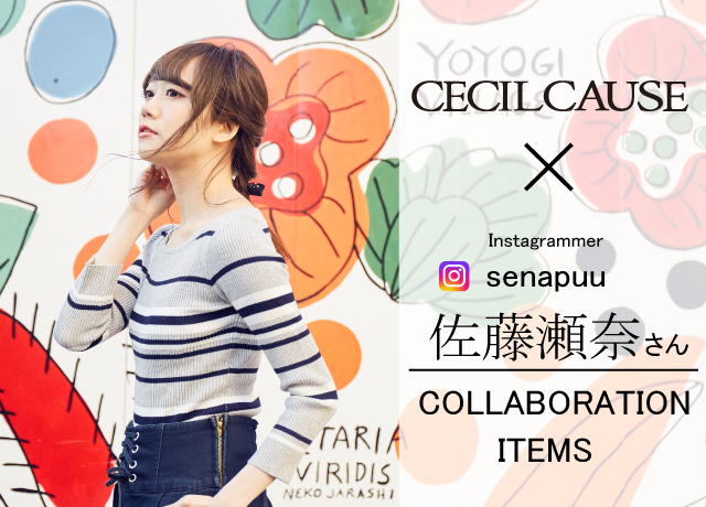 Collaboration Item Feat.senapuu