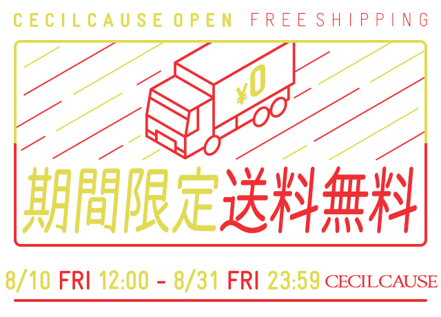 CECILCAUSE(セシルコーズ)<br>OPEN記念!送料無料キャンペーン