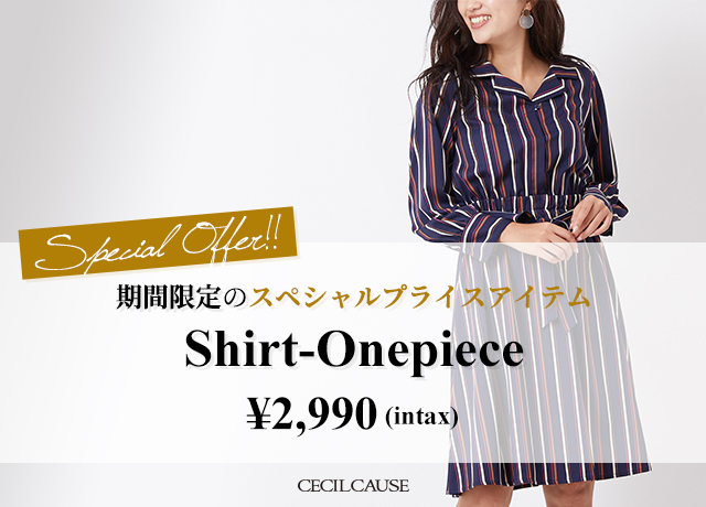 SPECIAL OFFER!!|期間限定プライスアイテム!!<br>『ストライプシャツワンピース』