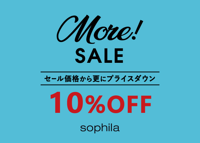 SALE MORE10%OFF
