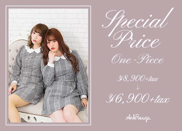 SPECIAL PRICE ONE-PIECE ¥6,900