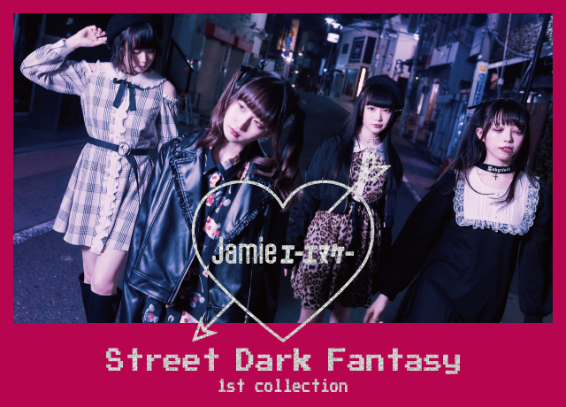 Jamieエーエヌケー<br>Street Dark Fantasy 1st Collection