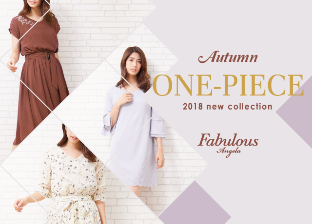 AUTUMN ONE PIECE特集