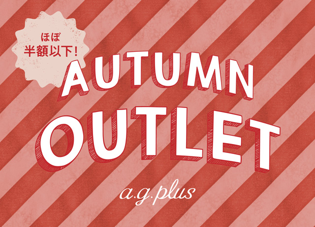 【AUTUMN OUTLET】