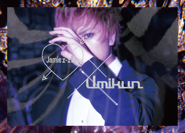 Jamieエーエヌケー×Umikun<br>COLLABORATION ITEM