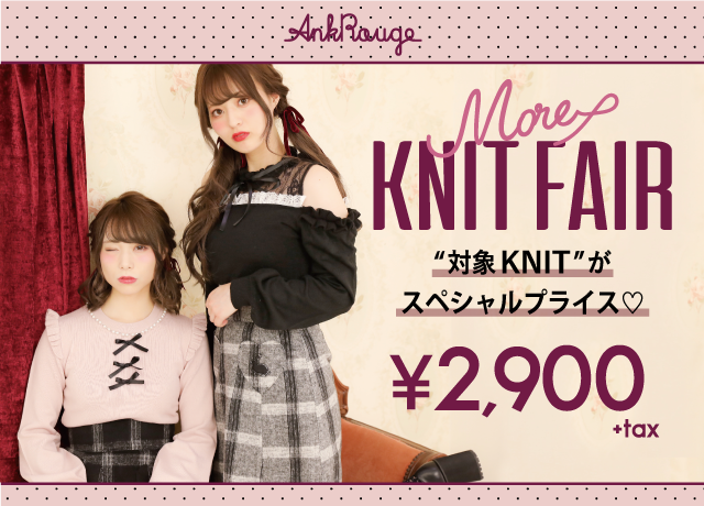 MORE KNIT FAIR