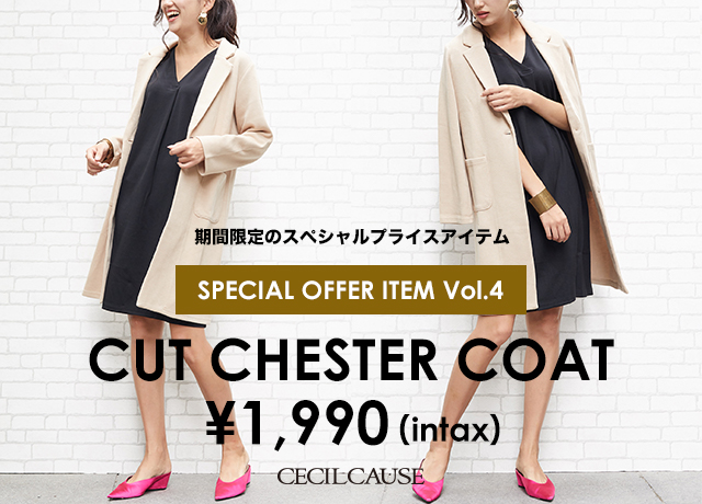 SPECIAL OFFER!! | 期間限定プライスアイテム!!<br>『カットチェスターコート』