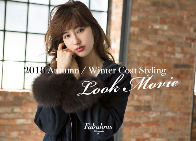 2018 Autumn / Winter Coat Styling Look Movie