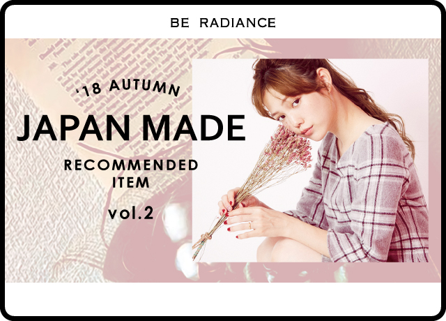JAPAN MADE<br>AUTUMN RECOMMENDED ITEM vol.2
