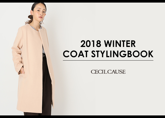 2018 WINTER COAT STYLINGBOOK