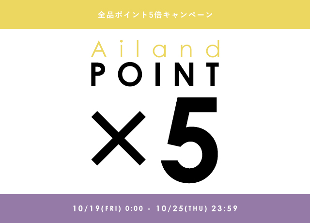 Ailand POINT5倍<br>CECILCAUSE