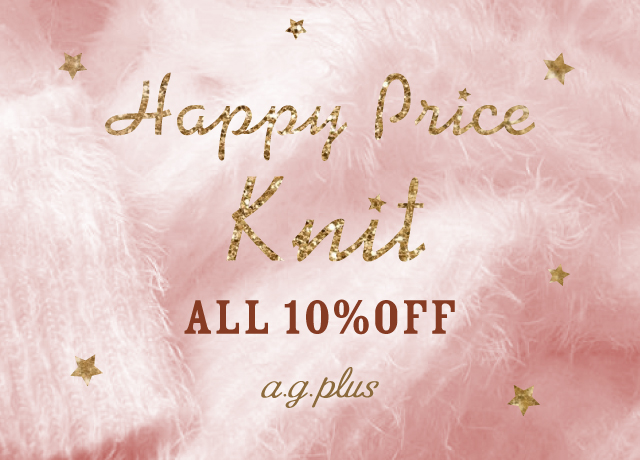 happy price knit 10%OFF