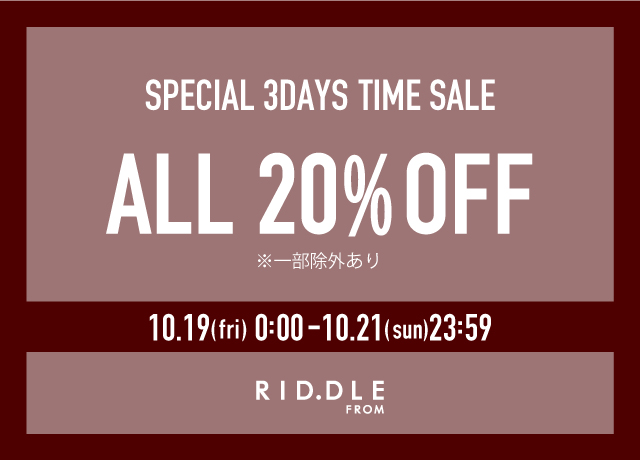 【Ailand週末限定!!】<br>TIME SALE ALL 20%OFF