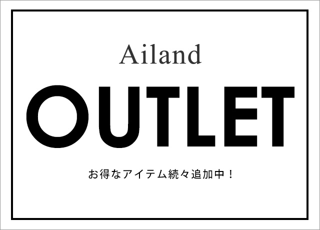 Ailand OUTLET
