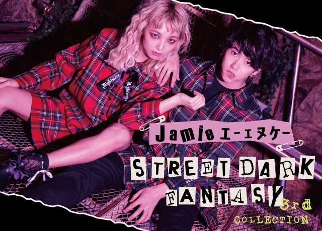 Jamieエーエヌケー<br>Street Dark Fantasy 3rd Collection