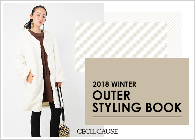 2018 WINTER OUTER STYLINGBOOK