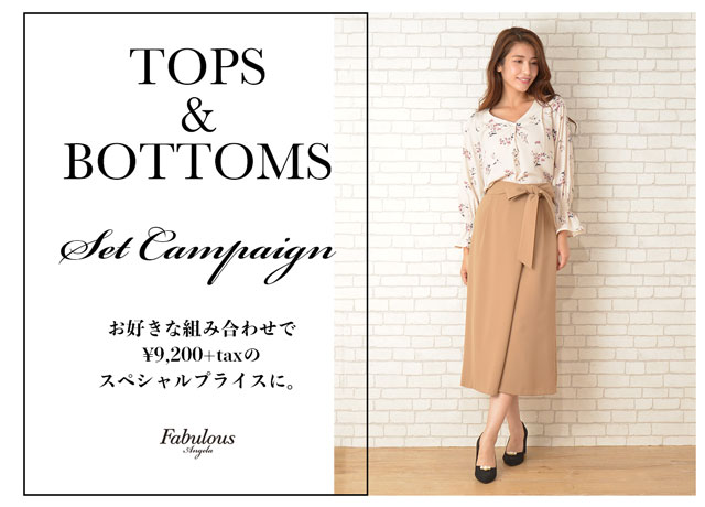 Styling Set Campaign<br>TOPS x Bottom = ¥9,200(+tax)