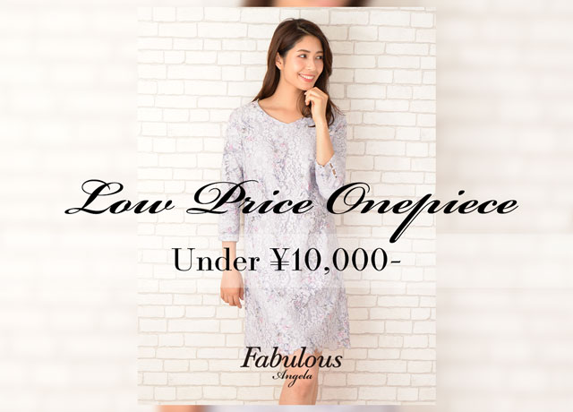 LOW PRICE ONE PIECE COLLECTION