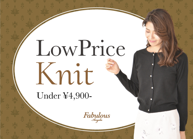 LOW PRICE KNIT COLLECTION