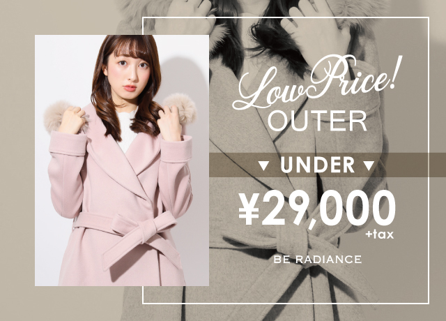 LOW PRICE OUTER COLLECTION
