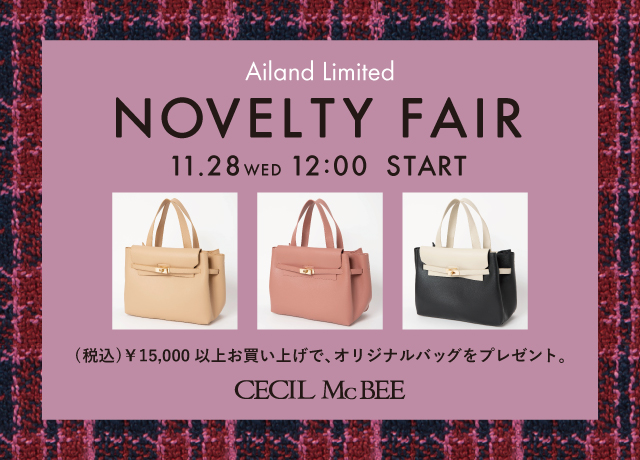 ☆Ailand Limited☆<br>【NOVELTY FAIR】