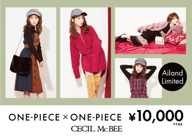 One-Piece / Set up / All-in-one<br>2BUY 10,000yen+tax