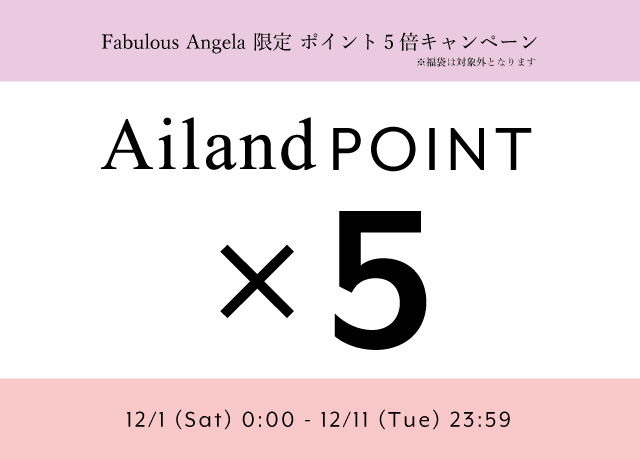 Ailand POINT5倍