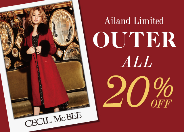 ☆Ailand Limited☆<br>OUTER ALL 20%OFF