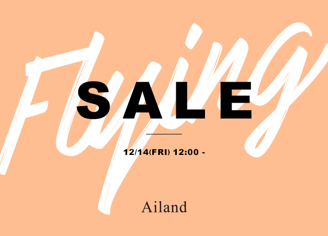 FLYING SALE!