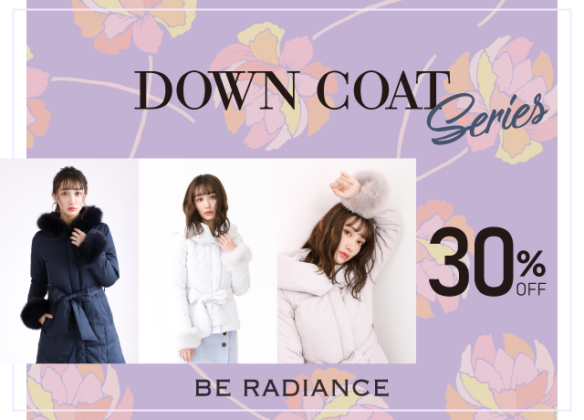 Down Coat Fair