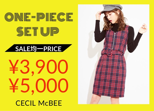 ★ONE-PIECE・SET UP★<br>【 均一PRICE ¥3,900 ¥5,000 】