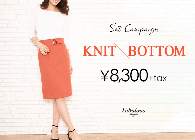 Knit x Bottom Set  ¥8,300(+tax)
